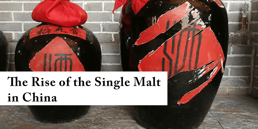 The Rise of the Single Malt in ChinaThe Rise of the Single Malt in China