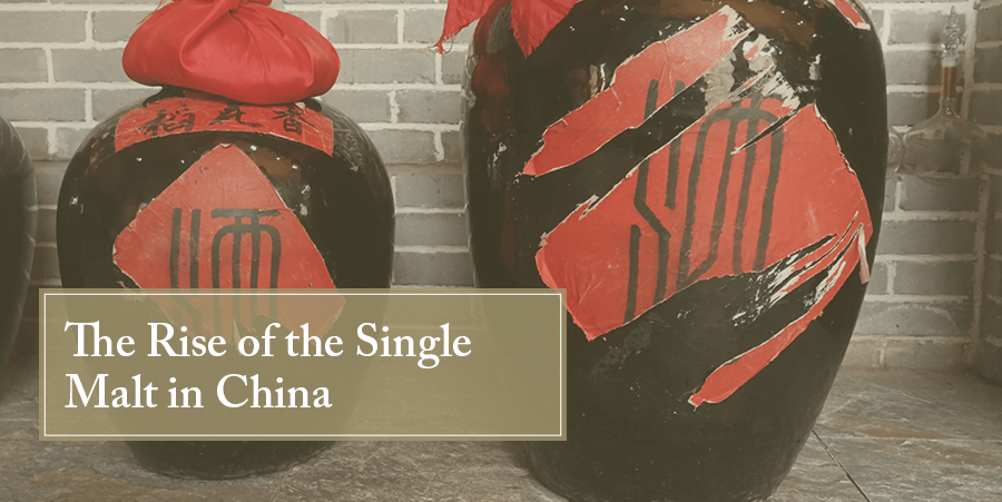 The Rise of the Single Malt in China